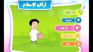 صهرجت الصغرى  بوابة التعليم المصري   اركان الاسلام