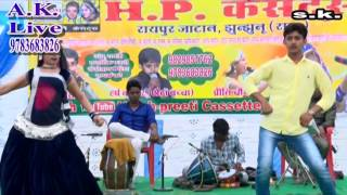 A. K. Live Song\\मेरी चाल मटकनि सै \\Kumari Saroj And Master Ankit\\FULL HD sONG\\2016