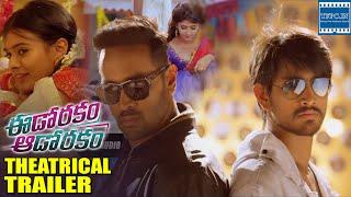 Eedo Rakam Aado Rakam Theatrical Trailer | Manchu Vishnu, Raj Tarun, Sonarika, Hebah Patel | TFPC
