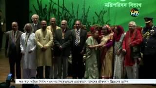 Special Story: শিগগিরি উন্নতদের কাতারে যাবে বাংলাদেশ - প্রধানমন্ত্রী শেখ হাসিনা