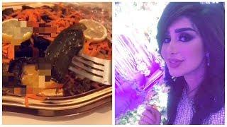 شاهد اكلة هنادي الكندري المفضلة في رمضان