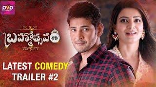 Brahmotsavam Movie   Latest Comedy Trailer #2   Mahesh Babu   Samantha   Kajal Aggarwal   Pranitha