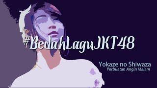 BEDAH LAGU JKT48 [05] Yokaze no Shiwaza