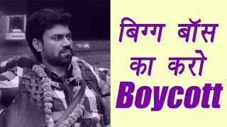 Bigg Boss 10: Gaurav Chopra's brother ask fans to boycott Bigg Boss | FilmiBeat