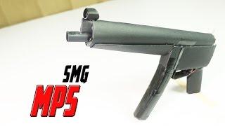 كيف تصنع رشاش MP5  ألي  بأستخدام الورق