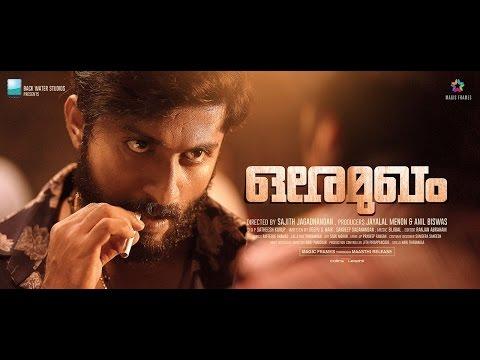 Ore Mukham-Malayalam Movie Official Trailer | Dhyan Sreenivasan | Aju Varghese | Sajith J | Jayalal