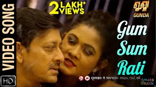 Gum Sum Rati | Gunda | Official Video Song | Odia Movie | Siddhanta Mahapatra , Himika Das , Soma