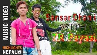 Baalai Nadeu | Sansar Dhami Ft. The Nep-Ripperz Crew | New Nepali Pop Song 2017/2074