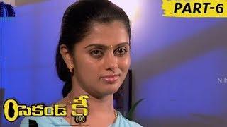 Second Key Movie Part 6    Mohan Raj   Varsha   Rithu Rai   Vasavi