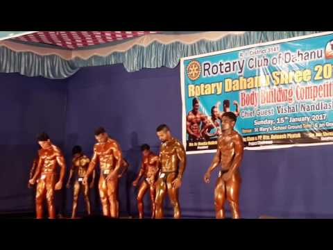Xxx Mp4 Dahanu Shree 2017 Body Building Competition 2nd Group 3gp Sex