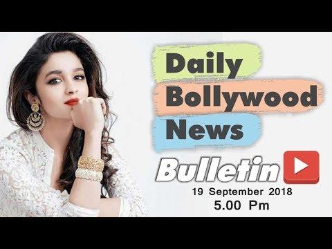 Xxx Mp4 Latest Hindi Entertainment News From Bollywood Alia Bhatt 19 September 2018 5 00 PM 3gp Sex