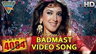 Chaalis Chauraasi Movie    Badmast Video Song    Naseeruddin Shah, Atul Kulkarni, Shweta Bhardwaj
