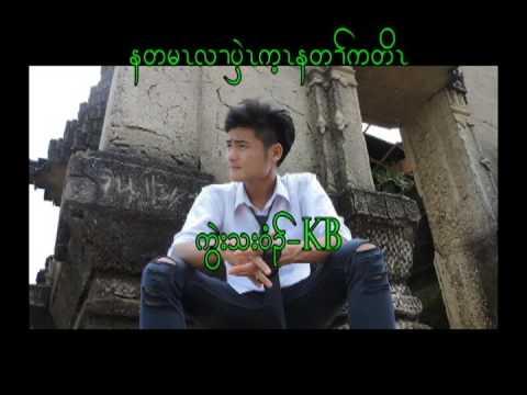 karen song by kb bdy