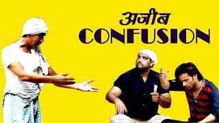 Shssss यहाँ क्या हो रहा है भाई ???? देखना जरूर !!!! (Indian Jungle Comedy Video)