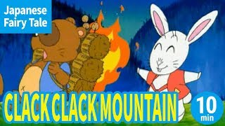 CLACK CLACK MOUNTAIN (ENGLISH) Animation of Japanese Folktale/Fairytale for Kids