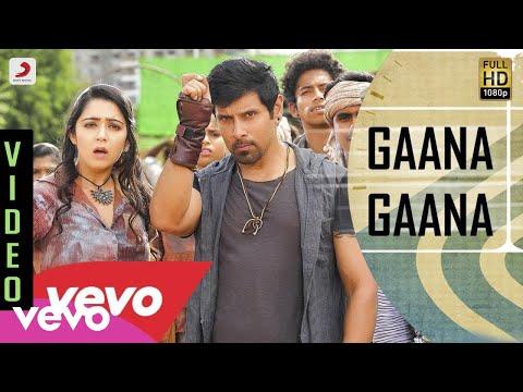 Xxx Mp4 10 Endrathukulla Gaana Gaana Video Vikram Samantha D Imman 3gp Sex