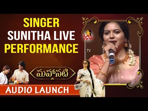 Xxx Mp4 Singer Sunitha Live Performance At Mahanati Movie Audio Launch Keerthy Suresh Samantha 3gp Sex