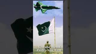 Pakistan PAK Army Pashto New Nazam ...Zenda Bad Pakistan Army 2019