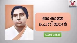 Akkamma Cheriyan - (അക്കമ്മ ചെറിയാന്   ) - Kerala Renaissance - Kerala PSC Coaching