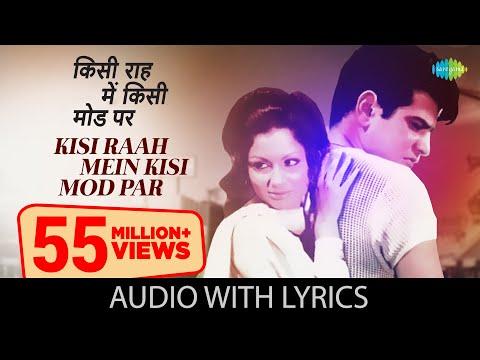 Xxx Mp4 Kisi Raah Men Kisi Mod With Lyrics Lata Mukesh Mere Humsafar 3gp Sex
