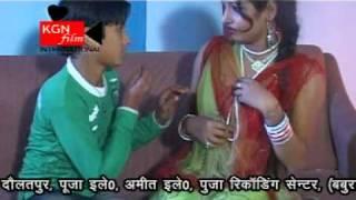 Kar Dihi Devra Kono Ghatna | Bhojpuri Song | KGN Films