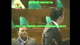Bangladesh Perliament And Hefazot andalib rahman partho