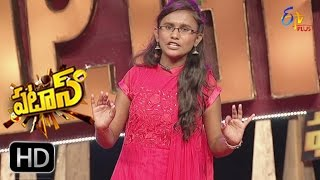 Patas | Comedy Queens Bavana Performance | 15th October 2016 | ETV Plus