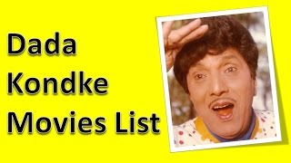 Dada Kondke Movies List