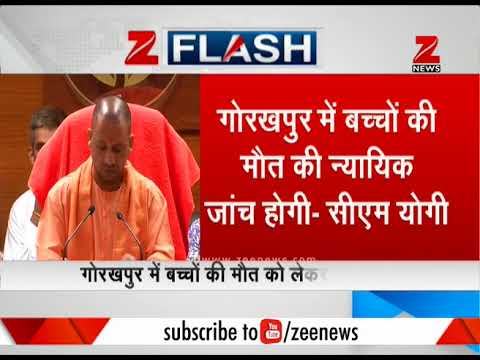 Xxx Mp4 Watch CM Yogi Adityanath S Press Conference Over Children Death In Gorakhpur 3gp Sex
