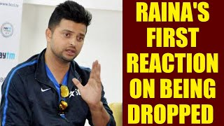 India vs Australia T20I : Suresh Raina reacts on not being selected in team | OneIndia News