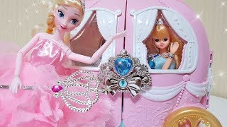 Princess Pumpkin carriage car and baby doll toys play