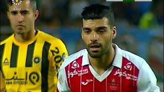 Sepahan Isfahan vs Perpsolis Tehran IPL Week 7 2017-18 Season