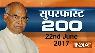 Superfast 200 | 22nd June, 2017 ( Part 1 ) - India TV