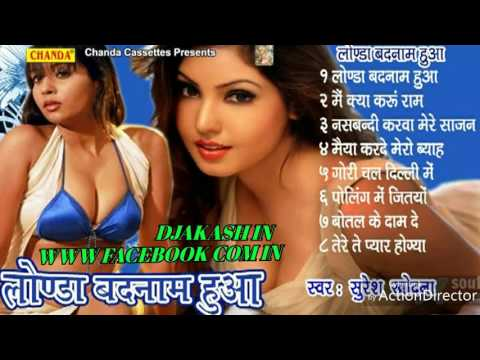 Xxx Mp4 Launda Badnaam Hua Laundiya Tere Liye Dance Full HD VIDEOS IN DJAKASH WWW FACEBOOK COM IN Blast Http 3gp Sex