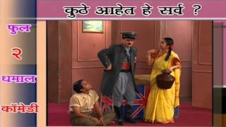 Mukkam Post Bombilwadi (Promo)