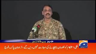 Geo Headlines 07 PM   Hukumaten Lachar Nahin Hotin - Parvez Khatak   2nd November