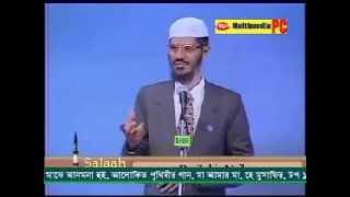 [Bangla] gymnastics orব্যায়াম & Salah .... by ****Dr zakir naik****  Q & A