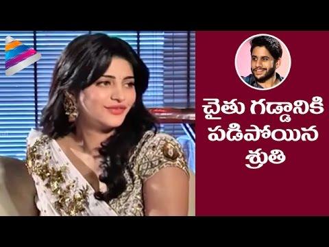 Shruti Haasan about Naga Chaitanya's Beard | Premam Telugu Movie Interview | Akhil Akkineni