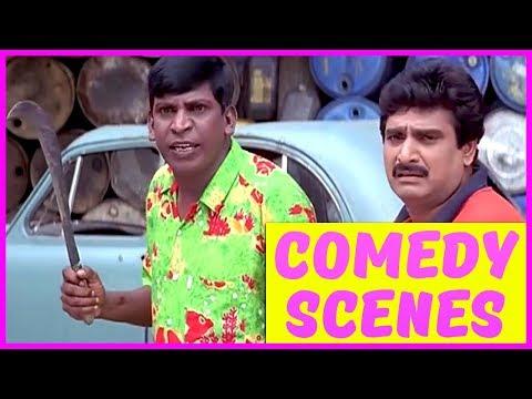 Friends - Comedy Scenes   Vijay   Suriya   Ramesh Khanna   Devayani