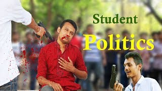 Bangla short flim || Student Politics || Bangla new video 2018