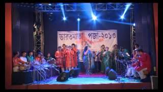 Rag Anurag - Kadam Kadam