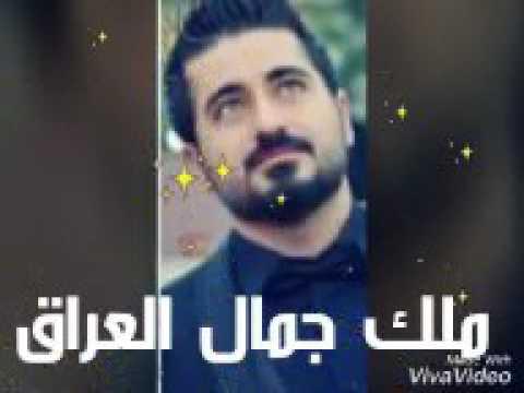 Xxx Mp4 الفرق بين ملك جمال العراق وجمال ايران 3gp Sex