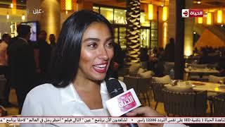 عين - لقاء خاص مع الفنانة زيزي عادل