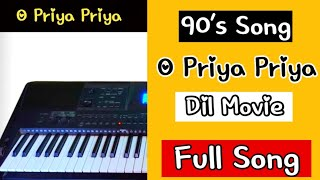 o priya priya | dil movie | sad song | amir khan | madhuri dixit |