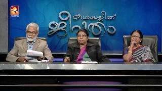 Kathayallithu Jeevitham   Nisha, Shyni & Shyju Case   Episode 02   04th May 2018