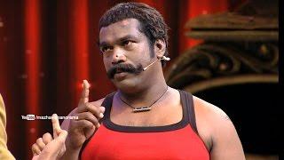 Komady Circus I Prayikkara Suku - Skit I Mazhavil Manorama