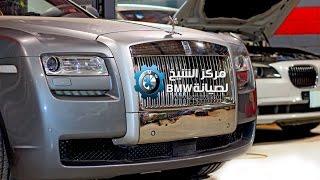 صيانة روز رايز في مدينة الرياض - مركز الشيخ