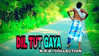 images Dil Tut Gaya DJ Funny Video HD Santipur SHARUKH KHAN DANCE