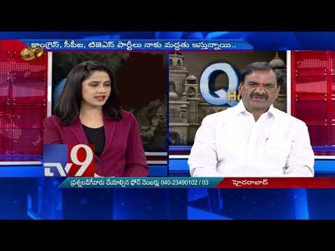 Xxx Mp4 Question Hour With Malreddy Ranga Reddy BSP Telangana Elections 2018 TV9 3gp Sex