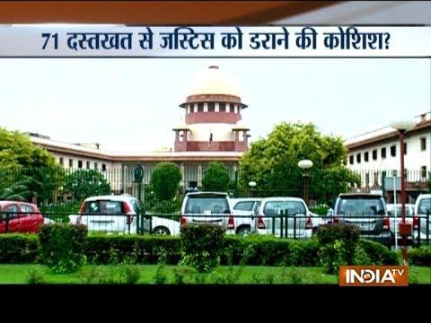 Xxx Mp4 BJP Slams Oppn For Motion Of Impeachment Against CJI Deepak Misra 3gp Sex